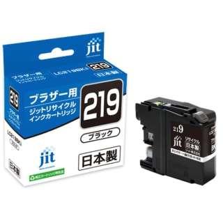 JIT-B219B リサイクルインクカートリッジ ブラザー用 ジット(ブラザー用) ブラック