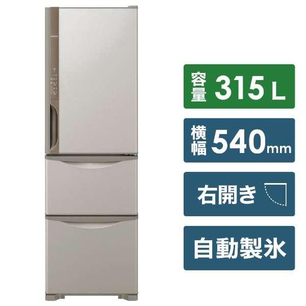 《基本設置料金セット》 R-K32JV 冷蔵庫 Kシリーズ ライトブラウン [3ドア /右開きタイプ /315L]