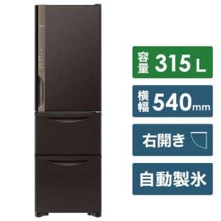 《基本設置料金セット》 R-K32JV 冷蔵庫 Kシリーズ ダークブラウン [3ドア /右開きタイプ /315L]