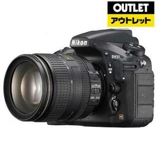 【アウトレット品】 D810 デジタル一眼レフカメラ ブラック [ズームレンズ] 【生産完了品】