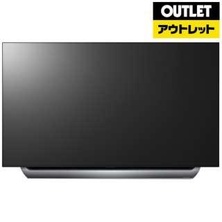 【アウトレット品】 有機ELテレビ[55V型 /4K対応] OLED TV(オーレッド・テレビ) OLED55C8PJA 【外装不良品】
