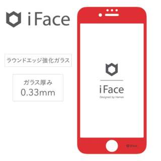 [iPhone 8/7/6s/6専用]iFace Round Edge Color Glass Screen Protector ラウンドエッジ強化ガラス 液晶保護シート(レッド)
