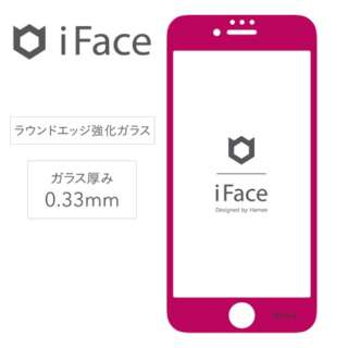 [iPhone 8/7/6s/6専用]iFace Round Edge Color Glass Screen Protector ラウンドエッジ強化ガラス 液晶保護シート(ホットピンク)