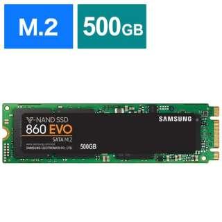 MZ-N6E500B/IT 内蔵SSD 860 EVO M.2 [M.2 /500GB] 【バルク品】