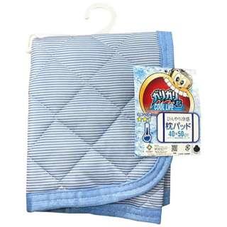 【涼感パッド】NEWガリガリ君ブルー枕パッド(40×50cm)[生産完了品 在庫限り]