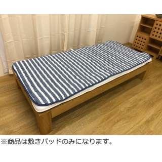 【涼感パッド】NEWガリガリ君シルバー敷パッド シングルサイズ(100×205cm)