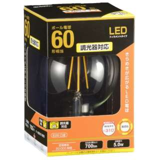 LDG5L/D C6 LEDフィラメント電球 クリア [E26 /電球色 /1個 /60W相当 /ボール電球形 /全方向タイプ]