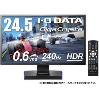 ゲーミングモニター GigaCrysta(ギガクリスタ) ブラック LCD-GC251UXB [24.5型 /ワイド /フルHD(1920×1080)]