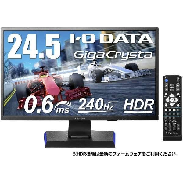 LCD-GC251UXB ゲーミングモニター GigaCrysta ブラック [24.5型 /ワイド /フルHD(1920×1080)]
