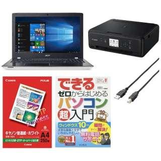 【お買い得セット】 パソコンセット ノートPC 5点セット