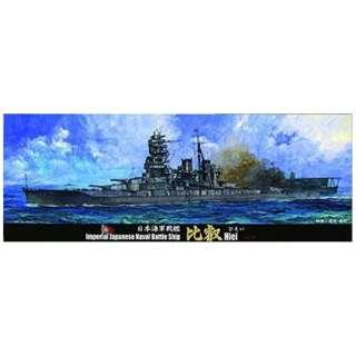 1/700 特シリーズ No.37 EX-1 日本海軍高速戦艦 比叡 特別仕様(木甲板シール・金属砲身付き)