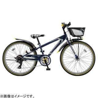 26型 子供用自転車 クロスファイヤー ジュニア(P.Xコスモバイオレット/7段変速) CFJ67【2018年/ダイナモモデル】 【組立商品につき返品不可】