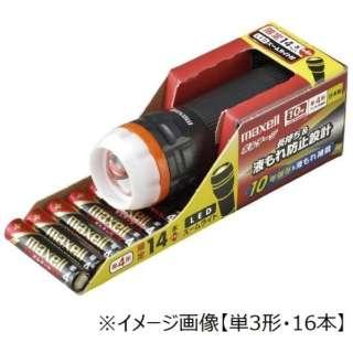 アルカリ乾電池 VOLTAGE(ボルテージ) 単3形[16本] LEDライト付 LR6(T)16P+LED