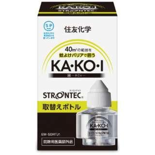 ストロンテック 野外用蚊除け KA・KO・I 取替えカートリッジ リフィル EM-SDRTJ1