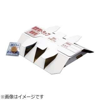 キンチョウ ゴキブリ調査用トラップ (10枚入) <XGK0401>