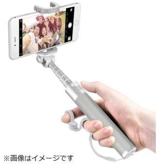 自撮り棒 Bluetooth無線 シャッターボタン付き iPhone/Android対応 ホワイト
