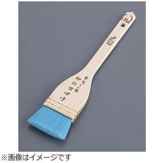 SA木柄 青ナイロン折り曲げ刷毛 45mm <BHKD002>