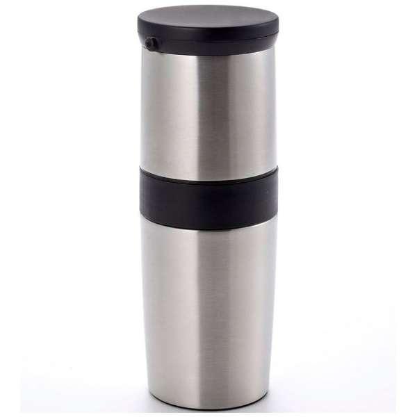 真空コーヒーマグ(ミル付) ステンレス <FKCK202> ステンレス