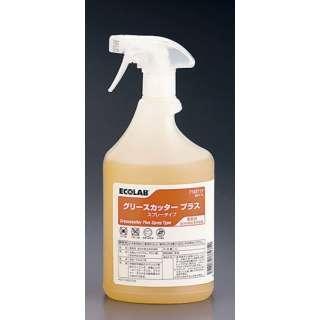 業務用強度油汚れ除去剤グリースカッター EX 1L スプレータイプ <JSV3103>