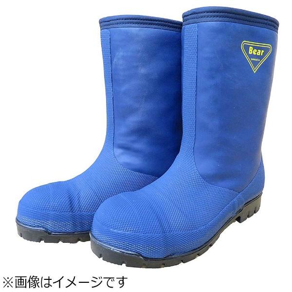シバタ工業 冷蔵庫長靴 -40℃ NR01 7cm NG4105
