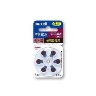 PR41 6BS 補聴器用電池 [6本 /PR41(312)]