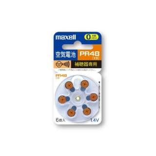 PR48 6BS 補聴器用電池 [6本 /PR48(13)]