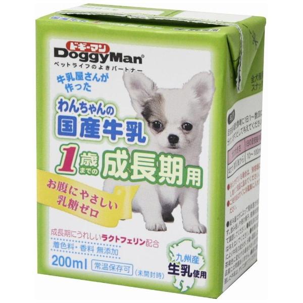 ドギーマン わんちゃんの国産牛乳 1歳までの成長期用 200ml