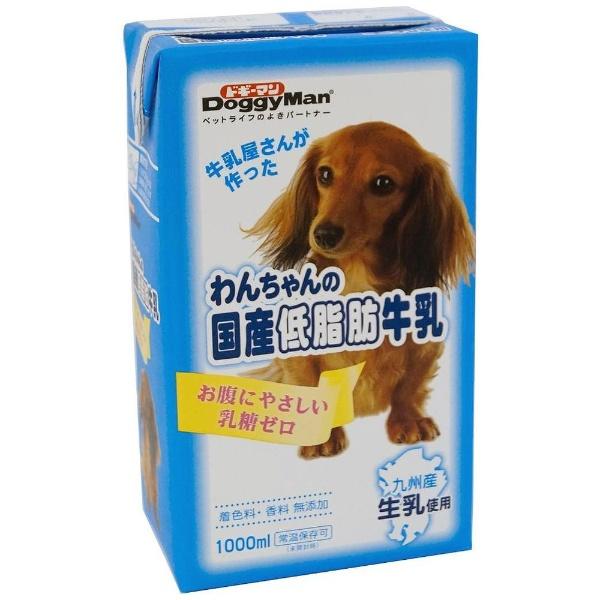 ドギーマン わんちゃんの国産低脂肪牛乳 1000ml