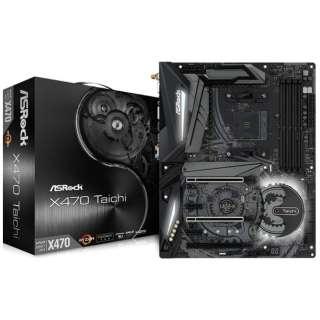 マザーボード AMD X470チップセット搭載 X470 TAICHI [ATX]
