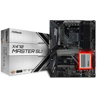 マザーボード AMD X470チップセット搭載 X470 MASTER SLI [ATX]