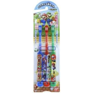 スーパーマリオ 子ども用歯ブラシ 3本セット 青、赤、緑