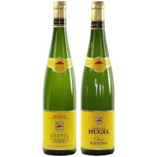 [送料無料] ファミーユ・ヒューゲル エントリーワイン2本セット (750ml/2本)【ワインセット】