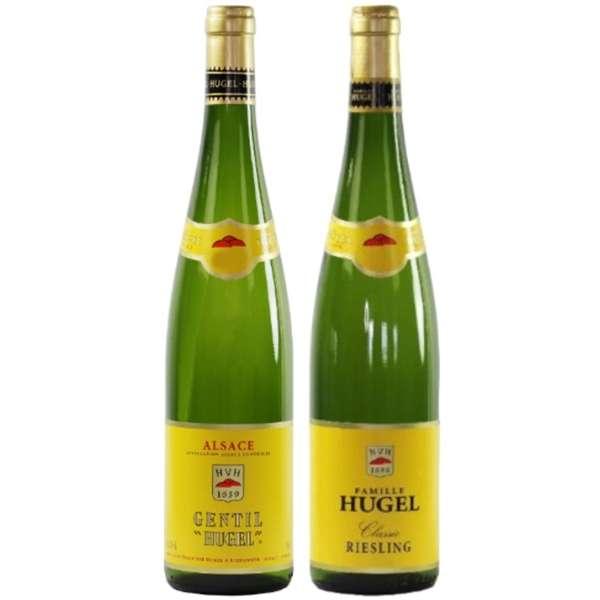 ファミーユ・ヒューゲル エントリーワイン2本セット (750ml/2本)【ワインセット】