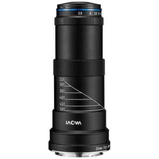 カメラレンズ 25mm F2.8 2.5-5X ULTRA MACRO ブラック [ニコンF /単焦点レンズ]