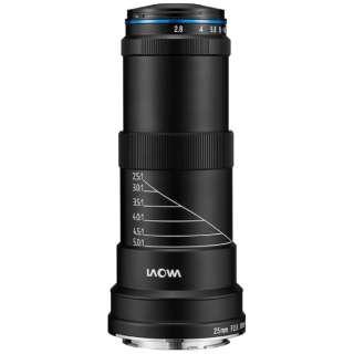 カメラレンズ 25mm F2.8 2.5-5X ULTRA MACRO ブラック [ペンタックスK /単焦点レンズ]