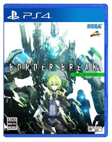 BORDER BREAK スターターパック [PS4]
