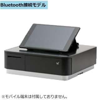 レシートプリンター mPOP ブラック(サーマルプリンター付きキャッシュドロア)【レジロール幅58mm、外径40mmタイプ】 POP10-JP-BLK
