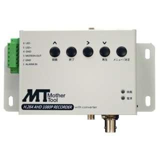 AHD/アナログカメラ専用フルハイビジョン対応SDカードレコーダー MT-SDR07AHD
