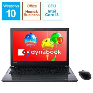 dynabook (ダイナブック) ノートパソコン プレシャスブラック PT55GBP-BEA2 [15.6型 /intel Core i3 /HDD:1TB /メモリ:4GB /2018年5月モデル]