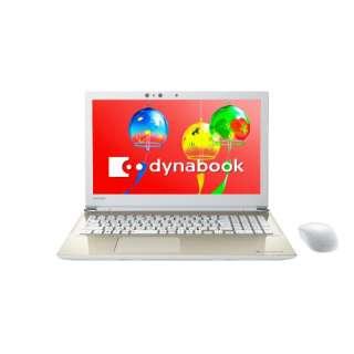 PT55GGP-BEA2 ノートパソコン dynabook (ダイナブック) サテンゴールド [15.6型 /intel Core i3 /HDD:1TB /メモリ:4GB /2018年5月モデル]