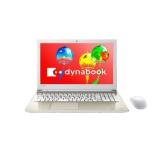 PT45GGP-SEA ノートパソコン dynabook (ダイナブック) サテンゴールド [15.6型 /intel Celeron /HDD:1TB /メモリ:4GB /2018年4月モデル]