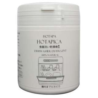 HOTAPICA(食器洗い機専用クリーナー)150g HP-029