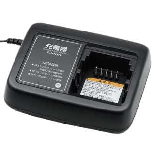 LEDランプ付 PAS充電器(ブラック) X90-8210C-00