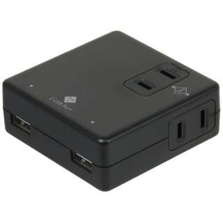 スマホ用USB充電コンセントアダプタ+コンセント 3.4A (2ポート) TAP-U003BK ブラック