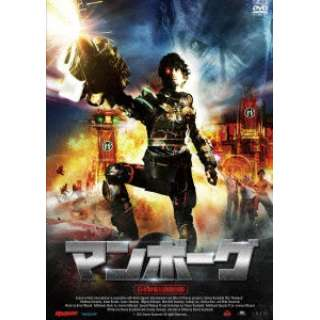 マンボーグ<日本劇場公開特別版> 【DVD】