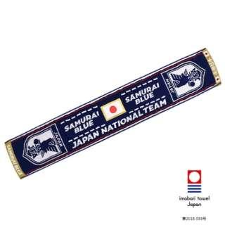 サッカー日本代表応援グッズ タオルマフラー(日の丸/約200×1100mm)O-296