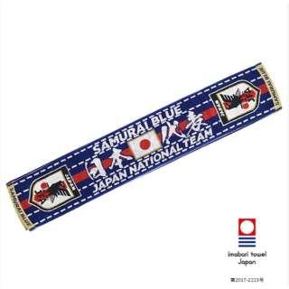 サッカー日本代表応援グッズ タオルマフラー(日本代表/約200×1100mm)O-297