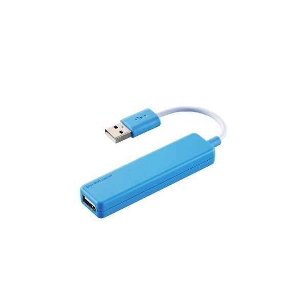U2H-A421BX-BU USBハブ ブルー [USB2.0対応 /4ポート /バスパワー]