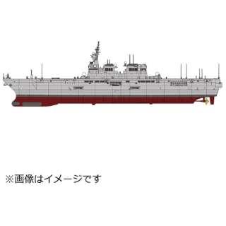 1/450 海上自衛隊 ヘリコプター搭載護衛艦 いせ