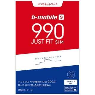 "[docomo网络用] b-mobile S""990确切合身SIM申请组件""语音通话+数据通信 ※SIM卡后来发送BM-JFV-P"